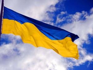 Ukrayna dili